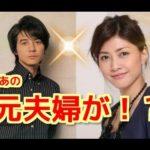 【真実】内田有紀と吉岡秀隆の激恋愛の行方と今 「再婚は?」