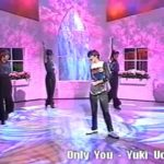 Yuki Uchida – Only You ★ 1996