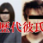 ドラマ「ナオミとカナコ」出演、内田有紀!イケメン過ぎる歴代彼氏と気になる離婚理由とは