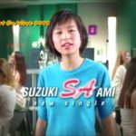 鈴木あみ ♫「シングルCMコレクション」 1998~1999年 あみ〜ゴ!! 鈴木亜美 Ami Suzuki
