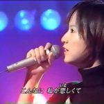 Ami Suzuki – alone in my room