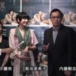 田中麗奈も高評価、新人女優・菊池亜希子の自然体
