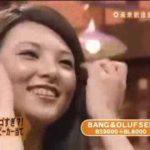 【貴重トーク】瑛太 田中麗奈 人気タレントのこだわりとは?