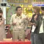 嵐の宿題くん 2007 02 19 #020 小倉優子