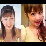 【衝撃】小倉優子に整形はなし?目や顔の変化がすごいと話題に!劣化もなし?【動画】