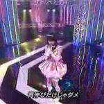 Ogura Yuko – 恋のシュビドゥバ