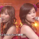Thanks!/GAM (松浦亜弥・藤本美貴) 2006