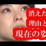 【衝撃】松浦亜弥がテレビから消えた理由と現在ww