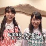 モーニング娘。'16 飯窪春菜&野中美希が料理に挑戦! (クロッキまとめ2)