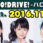 2016.11.28 HELLO! DRIVE! -ハロドラ- 月曜 【尾形春水・野中美希・小関舞】