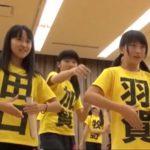 羽賀朱音(現モーニング娘。'15)に秘技「カックンチョ」を伝授する加賀楓(ハロプロ研修生)