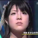 モーニング娘 保田圭の卒業の手紙で全員号泣