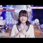 SUPER☆GiRLS / 恋☆煌メケーション!!!(渡邉幸愛 サビver.)
