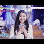 SUPER☆GiRLS / 恋☆煌メケーション!!!(内村莉彩 サビver.)