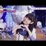 SUPER☆GiRLS / 恋☆煌メケーション!!!(木戸口桜子サビver.)