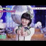 SUPER☆GiRLS / 恋☆煌メケーション!!!(石橋蛍サビver.)