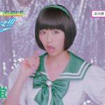 SUPER☆GiRLS / ラブサマ!!! (石橋蛍 サビver.)