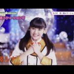 SUPER☆GiRLS / 恋☆煌メケーション!!!(尾澤ルナサビver.)