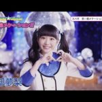 SUPER☆GiRLS / 恋☆煌メケーション!!!(阿部夢梨 サビver.)
