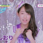 SUPER☆GiRLS / ラブサマ!!! (長尾しおりサビver.)