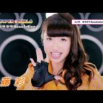 SUPER☆GiRLS / ギラギラRevolution (WEB SPOT/後藤 彩 ver.)